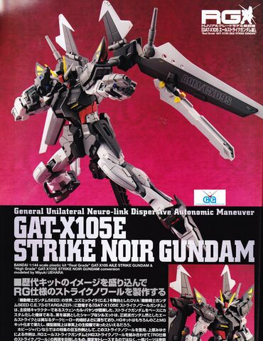 File:Strike Noir Gundam 1.jpg