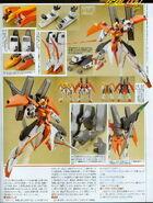 Gundam 00V Senki Arios Gundam Ascalon3