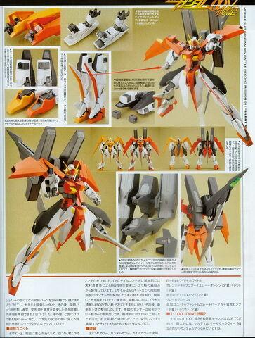 File:Gundam 00V Senki Arios Gundam Ascalon3.jpg