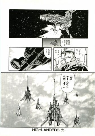 File:Mobile Suit Gundam 0099 Moon Crisis Side Story Highlanders114.jpg
