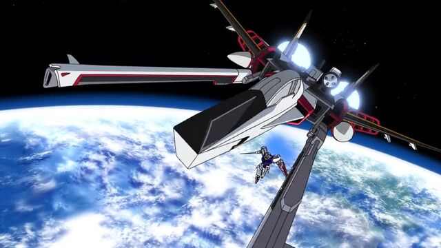 File:Ootori Strike Rouge Kira Yamato Custom 020.jpg