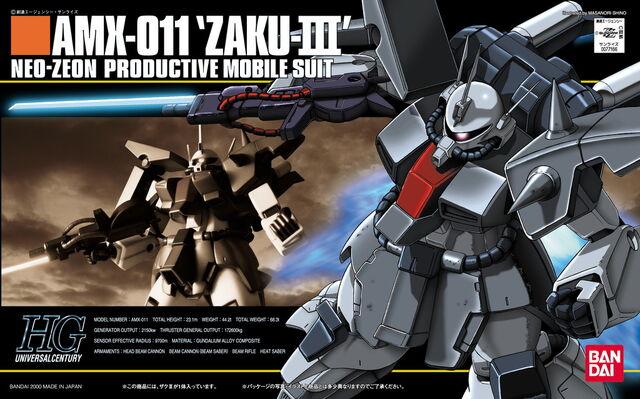 File:Zaku III.jpg