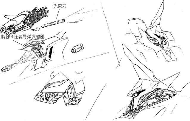 File:AMX-107-7.jpg