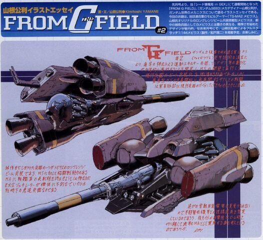 File:From G Field.jpg