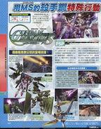 Gundam Memories11