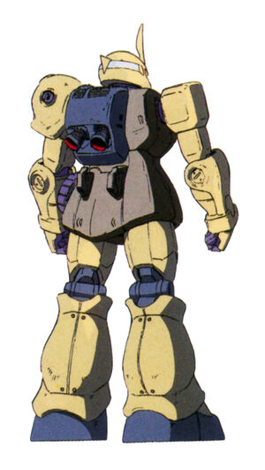 MS-05(ZAKU I) back