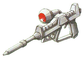 File:Ms-06r-3s-beamrifle.jpg