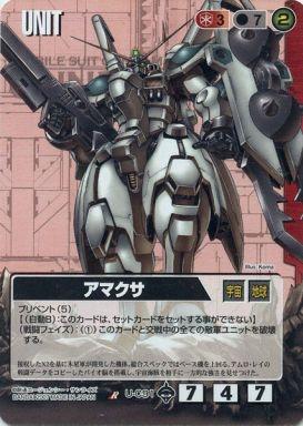 File:Amakusa 01.jpg
