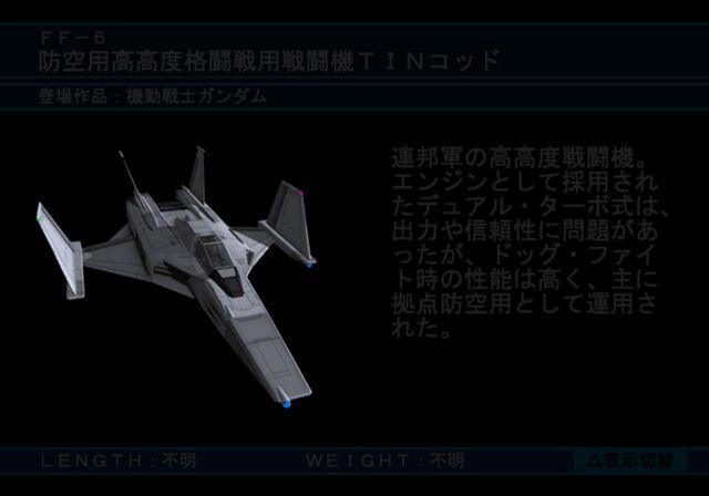 File:Ff-6-PS2.jpg