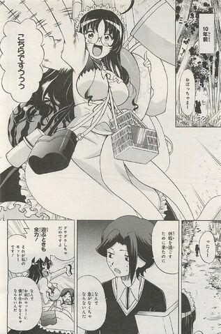 File:Gundam Build Fighters Amazing scan 1.jpg