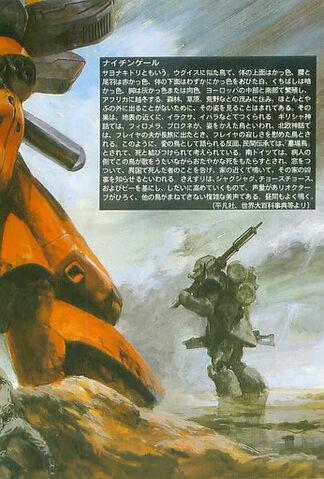 File:Â-Gundam 002.jpg