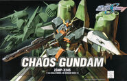 GundamGallery SEED Gunpla Ju09 163