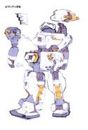 RX-121 Gundam TR-1 (Hazel) Full Armor Form