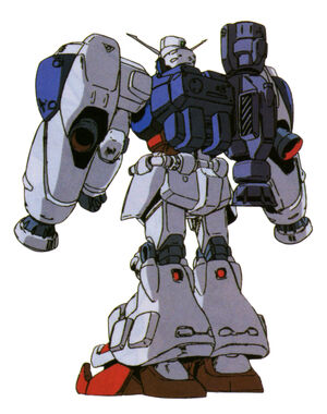 Rx-78-gp02-rear