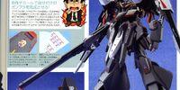 ORX-005 Gaplant TR-5 (Hrairoo) GPB-D Color