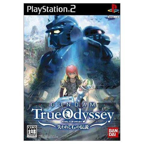 File:Gundam True Odyssey.jpg