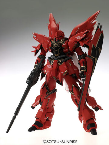 File:Sinanju-mg.jpg