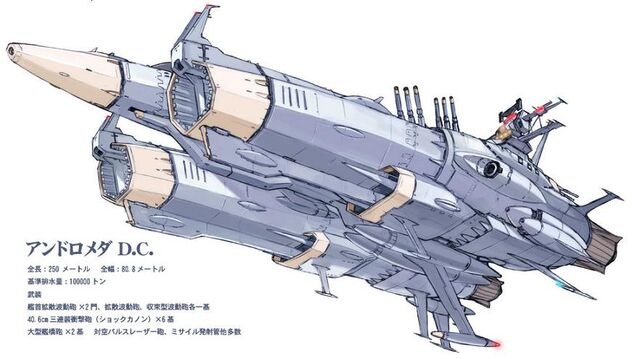 File:Gundam Thunderbolt Ship.jpg