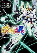 Gundam Build Fighters A-R Vol. 2