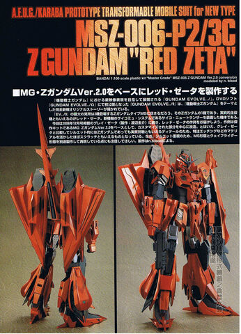 File:Zgundam-red-zeta.jpg