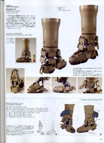 File:MSER-04 Anf (Foot unit).jpg