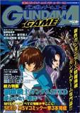 Gundamgameace2