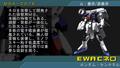 Thumbnail for version as of 00:28, November 11, 2013