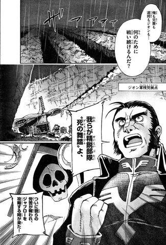 File:After-Jaburo 16.jpg