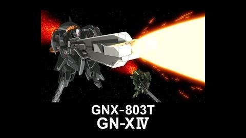 MS0W12 GN-XIV (from Mobile Suit Gundam 00 Theatrical Edition)