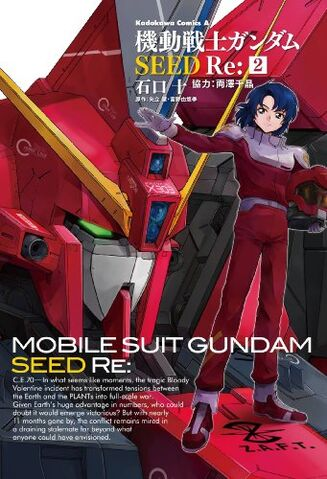 File:Mobile Suit Gundam SEED Re Vol.2.jpg