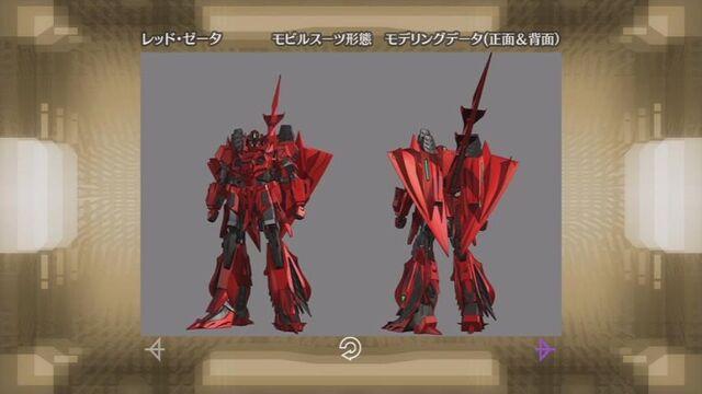 File:Red Zeta 08.jpg