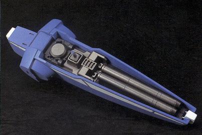 File:HGUC Gundam Mk.V9.jpg