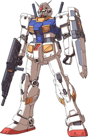 File:RX-78-7 Gundam - Front View.png