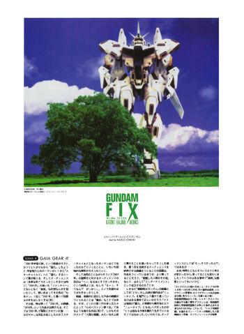 File:GundamFIX Scene8 GaiaGearA.jpg