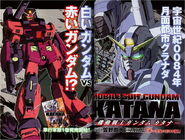 Mobile Suit Gundam Katana Front Page