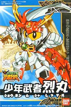File:BB Senshi 265.jpg
