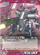EMS-10 Tobia NEX-A