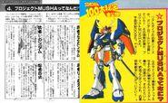Musha ν Gundam