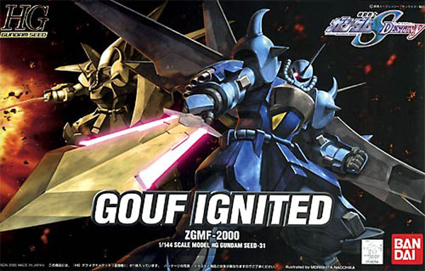 File:HG GOUF Ignited Cover.png