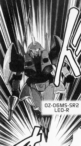 File:Leo-R - Manga.jpg