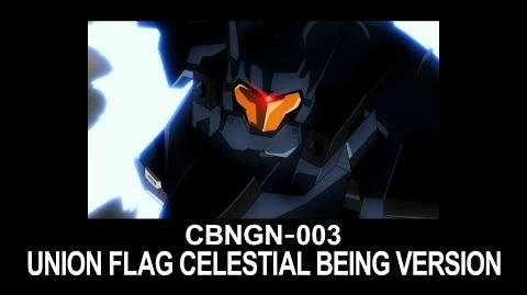 MS0W10 UNION FLAG CELESTIAL BEING VERSION (from Mobile Suit Gundam 00 Theatrical Edition)