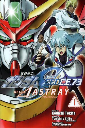 Delta-astray-cover
