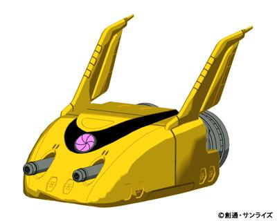 File:Komusai 2.jpg