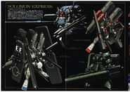 SOLOMON EXPRESS mobile suits