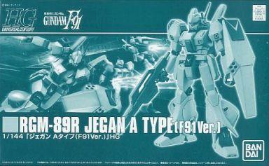 File:HGUC Jegan A-Type (F91 Ver.).jpg