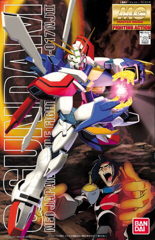 File:Mg-g-gundam.jpg