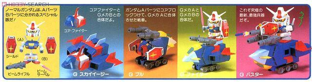 File:G-Buster 01.jpg