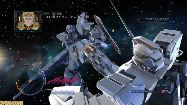 File:Mobile Suit Gundam UC The Postwar15.jpg