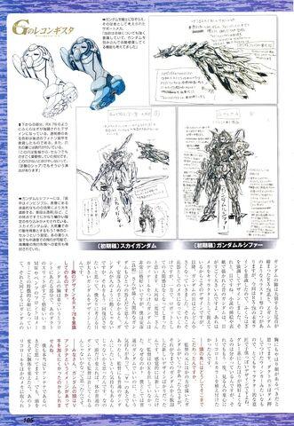 File:G-RECO 02.jpg