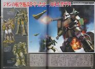 MSV-R Zaku Half Cannon